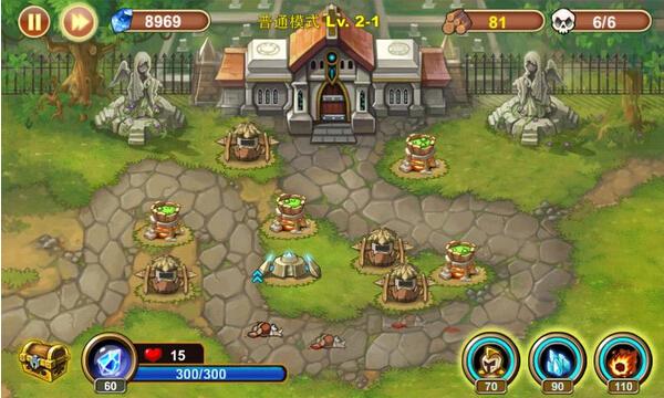城堡突袭(抵御兽人) v2.7.3 for Android安卓版 - 截图1