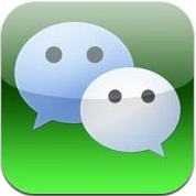微信电脑客户端绿色版 v2.4.5.48