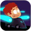 恐怖列车v1.1.0苹果版游戏