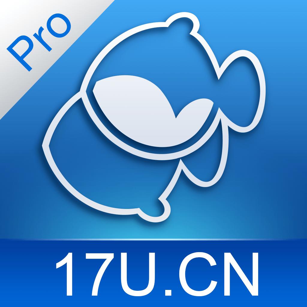 同程旅游V5.8.0 安卓客户端