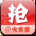 火车票抢票软件安卓版 v4.2.6