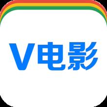 V电影 V4.1安卓版