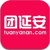 团延安for iPhone4.0.1