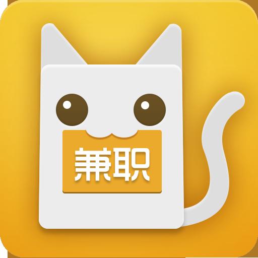 兼职猫 v4.6.2安卓版