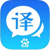 百度翻译 for iosV6.11.1