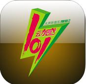 动感101 iPhone版V1.4