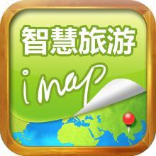 太原智慧旅游 v2.03.1安卓版