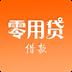 零用贷借款 安卓版 v1.2