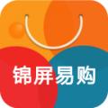 锦屏易购安卓版 v3.0