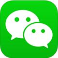 微信2017 ios版