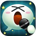 WeChat Voice iPhone版V2.1
