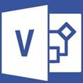 Visio2017正式版
