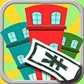 房贷计算器(专业版)ios版V1.1