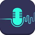 Voice Changer变声器 ios版V1.3