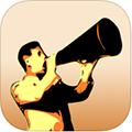 变声大师ios版V3.5
