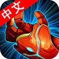 卡利戈猎人iPhone版V1.0