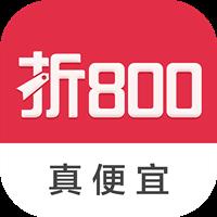 折800安卓版 v4.9.6