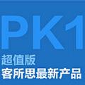 客所思pk1驱动免费版 v1.2.8.13