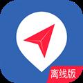 图吧导航安卓版(GPS离线版) v9.12