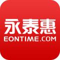 永泰惠安卓版 v4.7