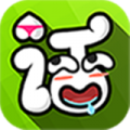 十句话安卓版 v4.51