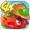 燃烧的蔬菜4新鲜战队安卓版 v1.56