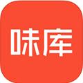 味库 iPhone版 v2.8