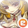 灵魂救星2中文破解版 苹果版V1.0