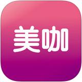 美咖网安卓版 v2.110