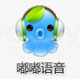 嘟嘟语音官方版 v3.2.156.0