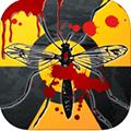 防蚊专家 ios版V1.2