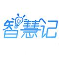 金蝶智慧记官方版 v4.9.1.1