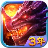 英雄战魂Online安卓版 v5.231.41