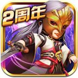 武侠Q传安卓版 v4.84.12