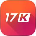 17K小说 ios版V1.7