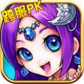 女神联盟安卓版 v3.8