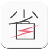 省电宝安卓版 v4.0.1
