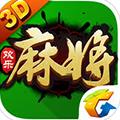 腾讯欢乐麻将 ios版V6.8.14