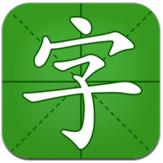 字体大全安卓版 v1.6