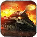 铁甲雄狮 ios版V1.2