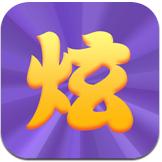 微信炫字体安卓版 v2.6