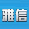 雅信CAT官方版 V3.5