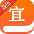 宜搜小说 ios版V2.10