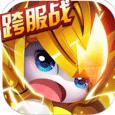 赛尔号超级英雄安卓版 V1.6.0
