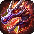 血饮屠龙官方版 v1.0.0.1