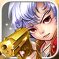 全城枪战 安卓版V1.3