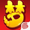 梦幻西游 安卓版V1.84