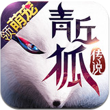 青丘狐传说安卓版 v1.6.1