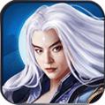 白发魔女传手游安卓版 V1.5.0