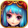 仙灵世界 安卓版V0.7